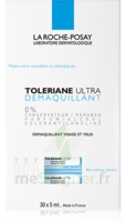 Toleriane Solution Démaquillante Yeux 30 Unidoses/5ml à Arcachon
